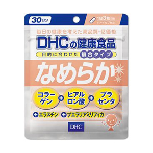 DHC Nameraka smooth 30DAYS