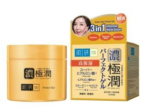 HADA LABO 3in1 perfect GEL (GOLD) 100G