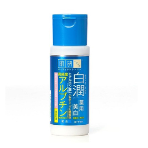 Hada LAbo shiro-jyun whitening emulsion140ML