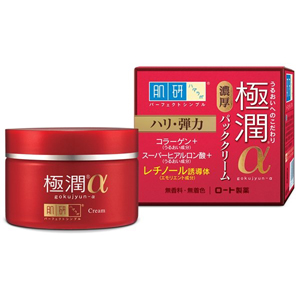 Hada Labo 3D Retinol+lifting  Cream  50G