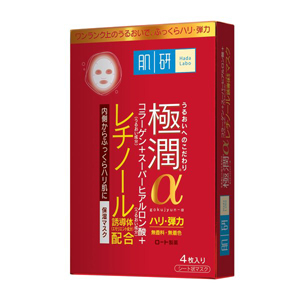 Hada Labo Retinol +lifting Mask (4sheets)