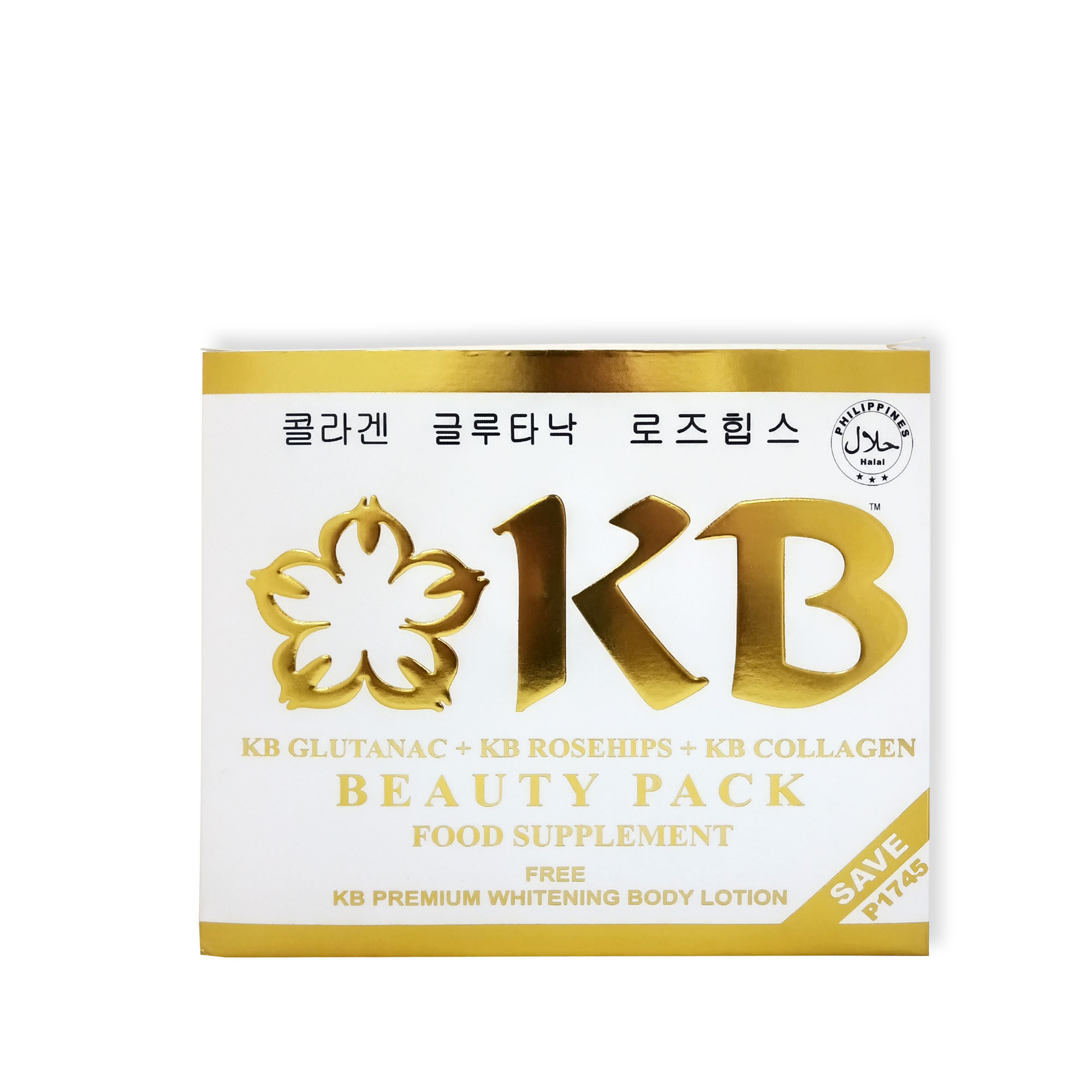 KB Beauty Pack