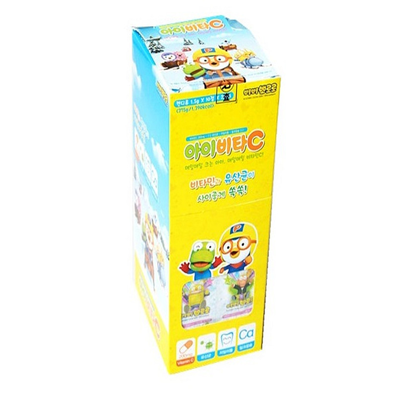 Pororo C Plus Box of 250 Chewable Tablet 500 BOXES