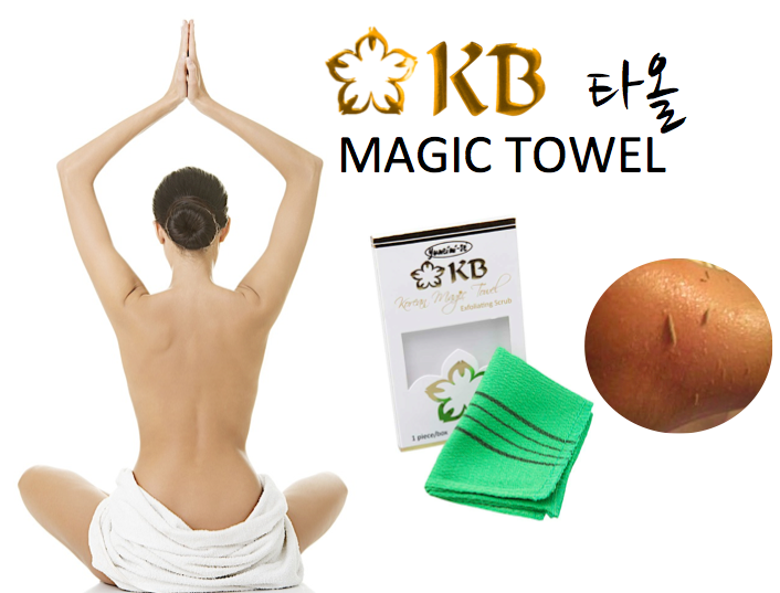 Korea Magic Towel