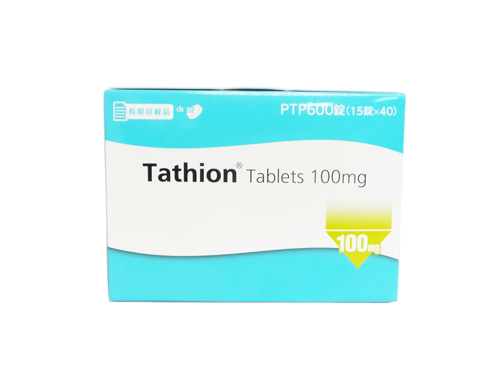 Tathione 307 Glutatione Tablets (3 boxes) 1800 Tablets