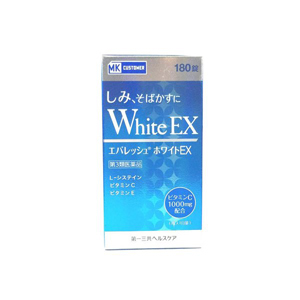 White Everesh EX