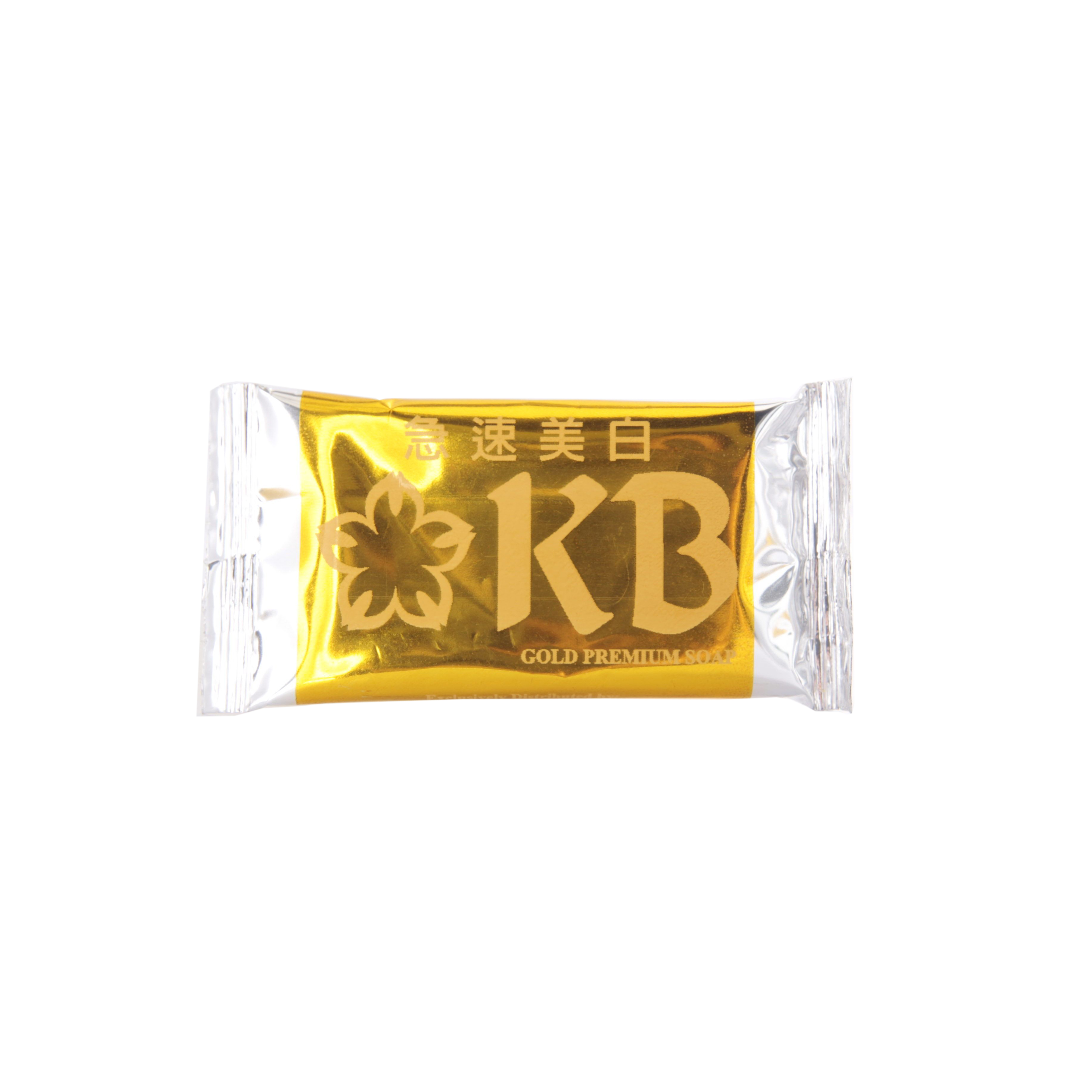 KB Premium Soap Trial Pack