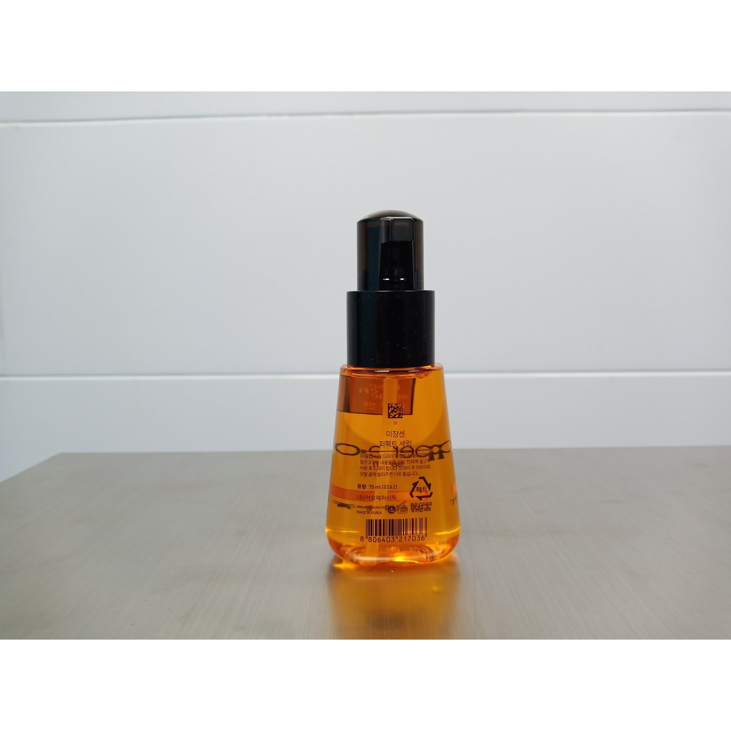Mise en Scene Perfect Serum 70ml