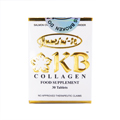 KB Collagen plus Skin Whitening