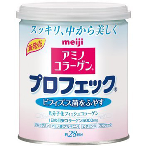 Meiji Amino Collagen Profec in Can